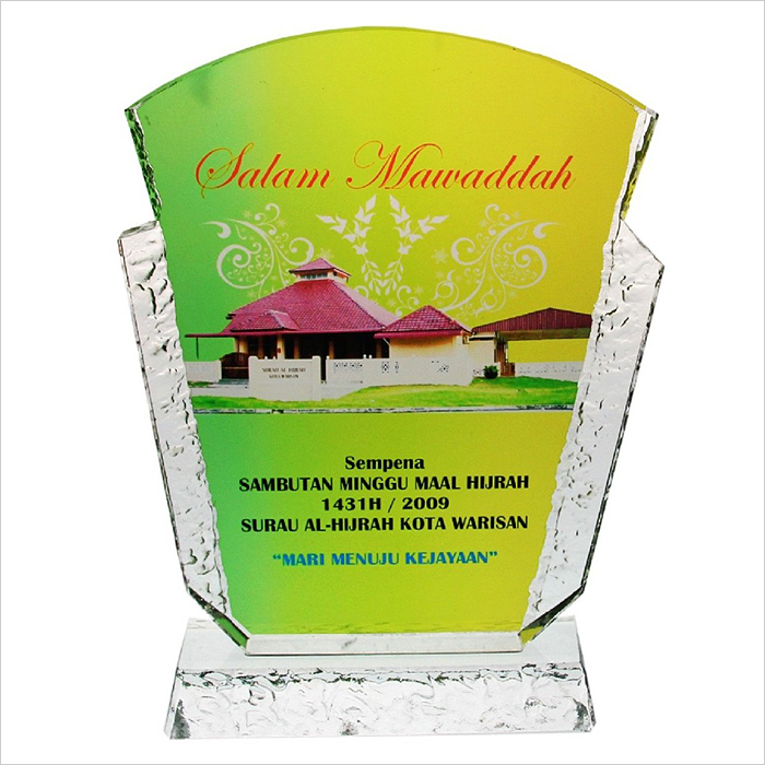 8129 - Exclusive Crystal Glass Awards